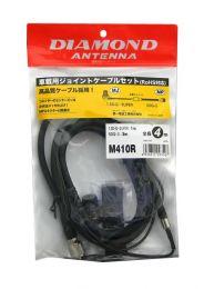 Diamond M410R